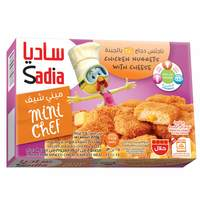 Sadia Chicken Cheese Nuggets 270g