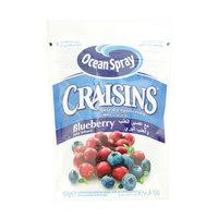 Ocean Spray Craisins Dried Cranberries Blueberry 150 g