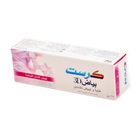 Crest toothpaste 3d white therapy sensitive 75 ml