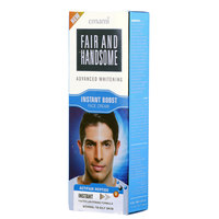 Emami Fair and Handsome Instant Boost Face Cream 100ml