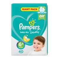 Pampers diapers giant pack 40 pieces