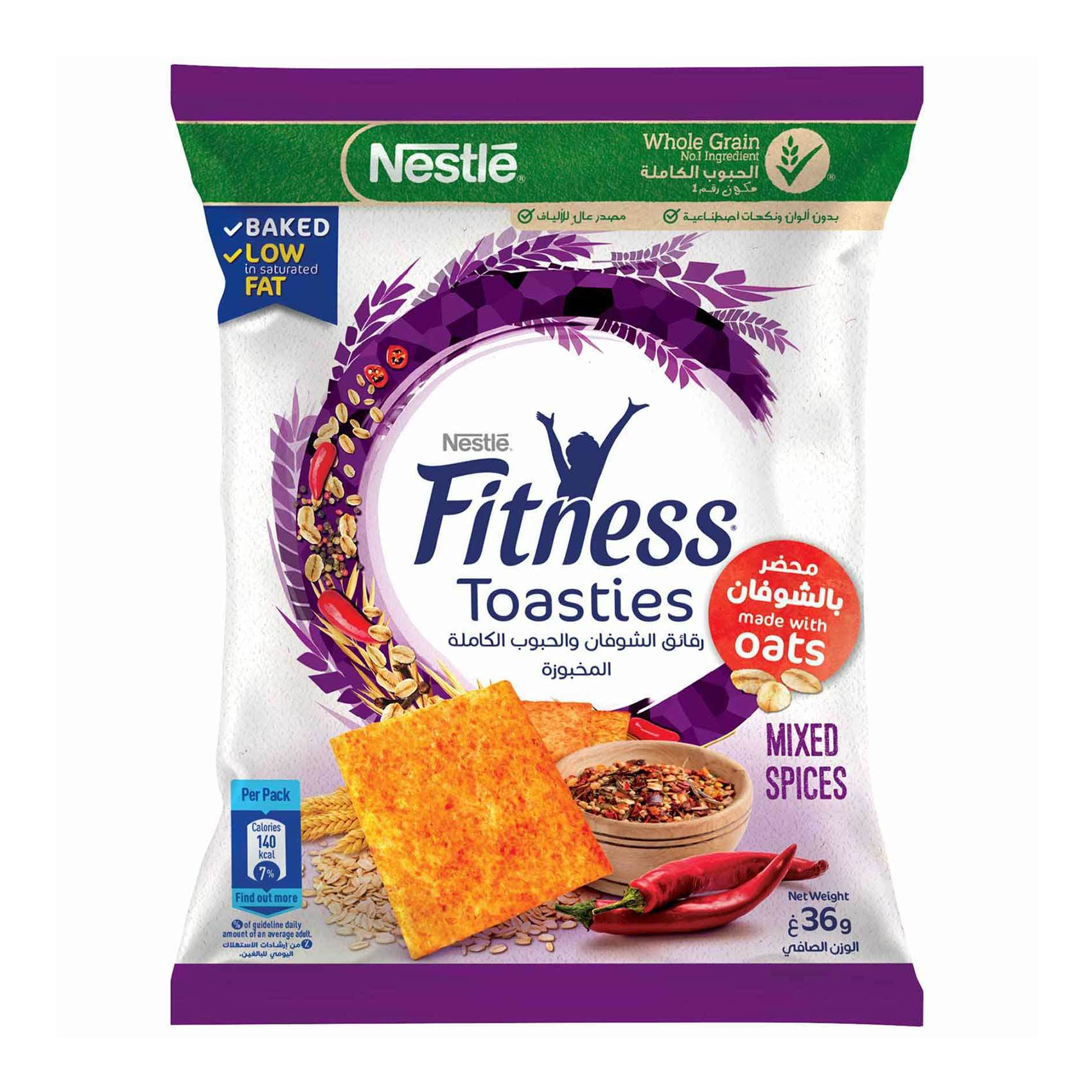 Buy Fitness Toasties Oats Mix Spices 36 G Online Shop Food Cupboard On Carrefour Saudi Arabia