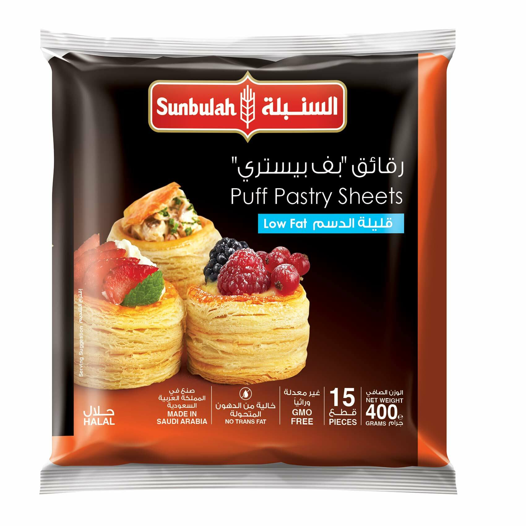 Buy Sunbulah Puff Pastry Square Low Fat 400 G Online Shop Frozen Food On Carrefour Saudi Arabia