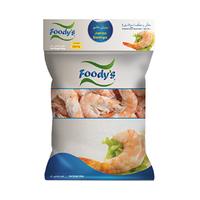 Foody's Cooked Shrimp Jumbo 400GR