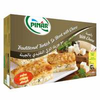 Pinar Turkish SU Borek With Cheese 500g