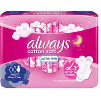 Always Ultra Cotton Soft Night Sanitary Pads 7 Counts
