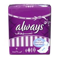 Always extra dry & clean Layer Large purple with wings 30 pads