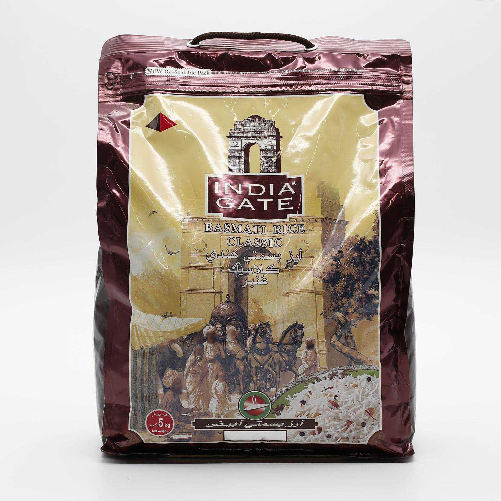 Buy India Gate Basmati Rice Classic 5 Kg Online Shop Food Cupboard On Carrefour Saudi Arabia