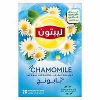 Lipton Chamomile Herbal Infusion Tea 20g