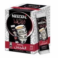 Nescafe arabiana coffee cloves 3 g x 20