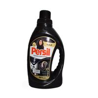 Persil Liquid Detergent Black 1L -30% Off