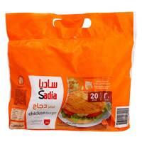 Sadia Chicken Burger 1kg