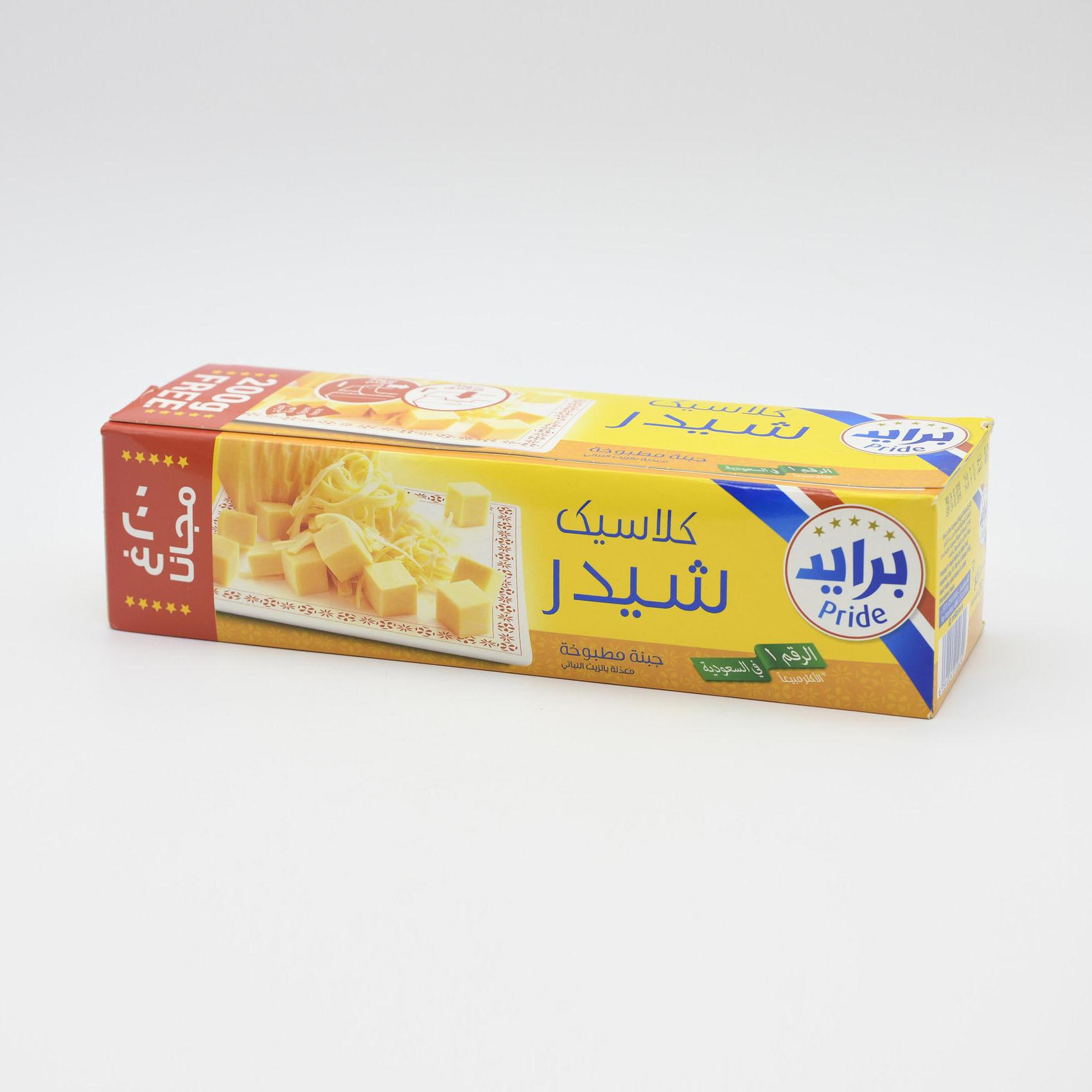 Buy Pride Cheese Block Premium Choice 1 8 Kg Online Shop Fresh Food On Carrefour Saudi Arabia