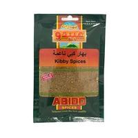 Abido Kibby Spices Grinded 50GR