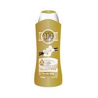 Amatoury Shower Gel Vanilla Milk 750ML