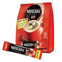 Nescafe 3in1 Instant Coffee 20g x Pack of 30