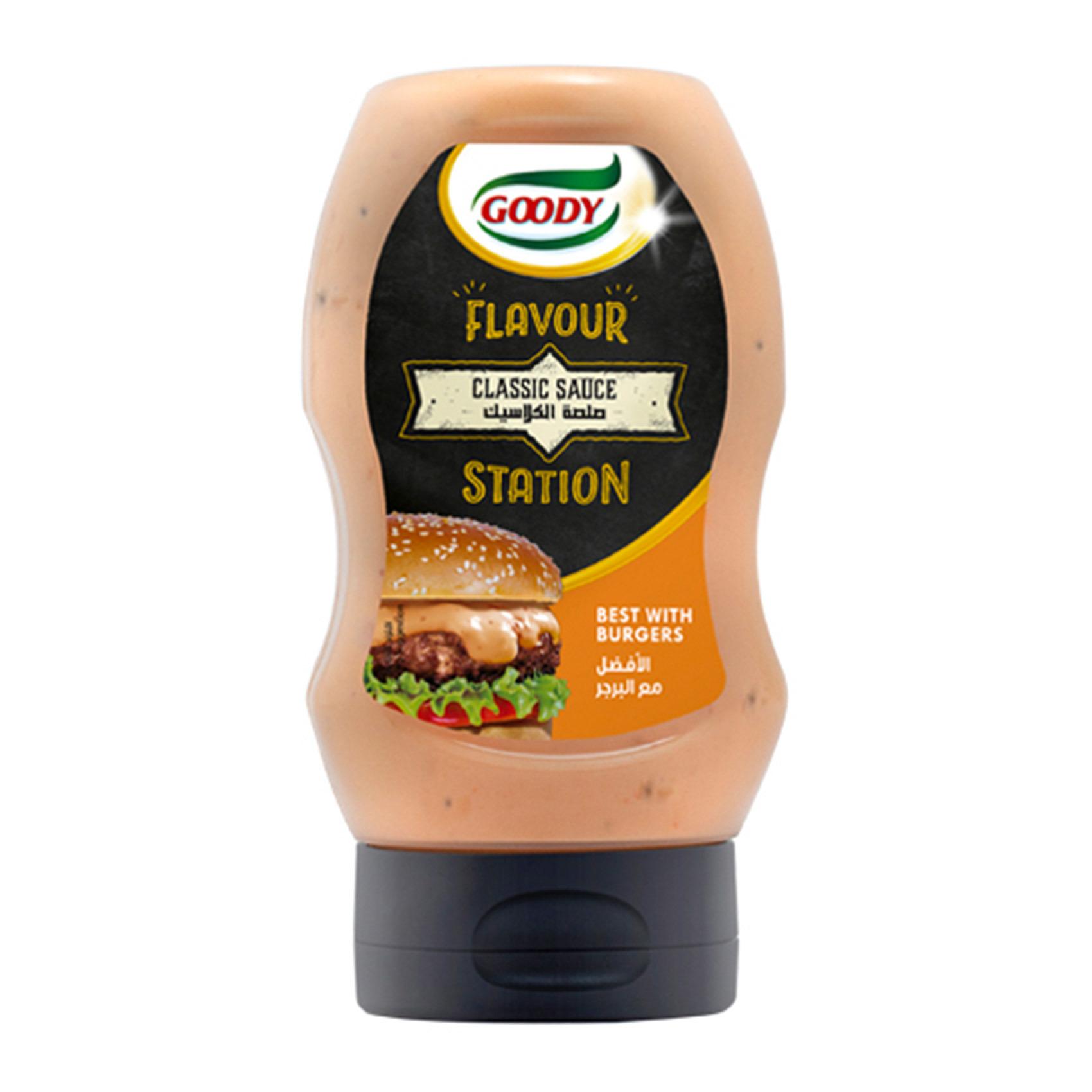 Buy Goody Burger Sauce 290 Ml Online Shop Food Cupboard On Carrefour Saudi Arabia