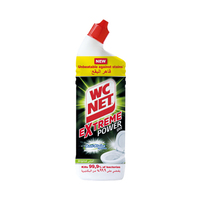 Wc Net Extreme Power Liquid Toilet Cleaner Original 750ML