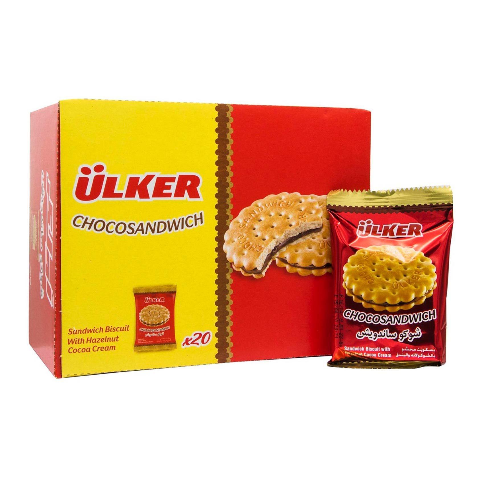 Buy Ulker Choco Sandwich Biscuit With Hazelnut Cocoa Cream 22 5 G X 20 Online Shop Food Cupboard On Carrefour Saudi Arabia