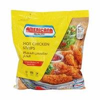 تسوق دجاج جاهز للطبخ اونلاين اشترى الوجبات الجاهزة والمقبلات بأفضل الأسعار من كارفور قطر