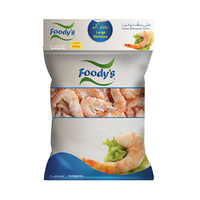 Foody's Cooked Shrimp Large 400GR