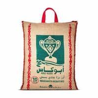 اشتري Abu Kass أونلاين تسوق من كارفور السعودية