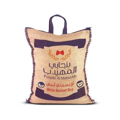 Buy Punjabi Al Muhaidib White Basmati Rice 5 Kg Online Shop Food Cupboard On Carrefour Saudi Arabia