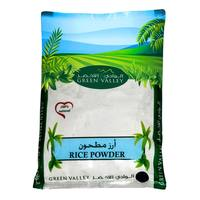 Green Valley Rice Powder 75g