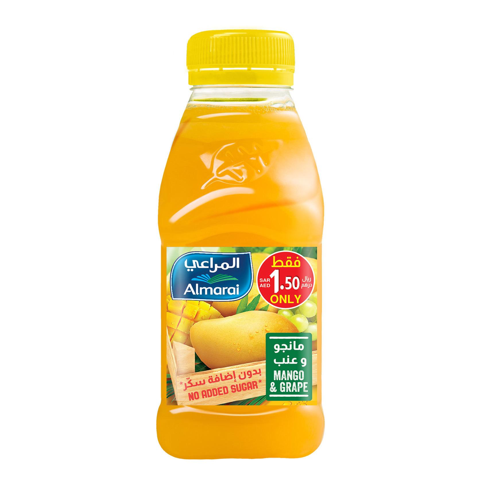 عصير برتقال المراعي الجديد