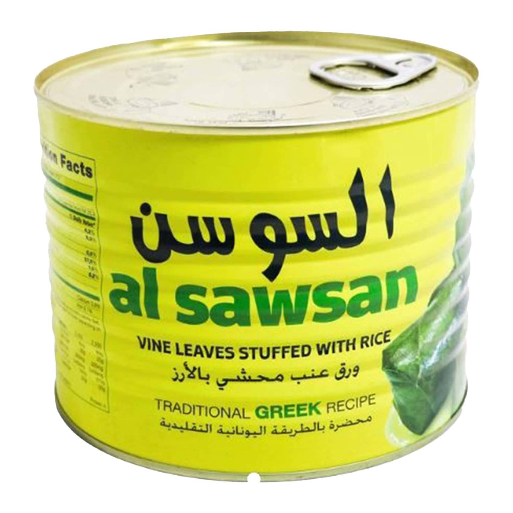 Buy Alsawsan Vine Leaves Stuffed With Rice 2 Kg Online Shop Food Cupboard On Carrefour Saudi Arabia