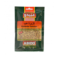 Abido Coriander Seeds 100GR