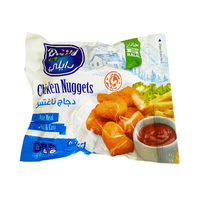 Daily Chicken Nuggets 800GR
