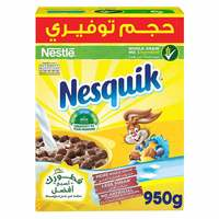 Nesquik Whole Grain Chocolate Cereal 950g