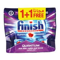 Finish quantum max powerball dishwasher detergent tablets 10 Tabs + 10 free