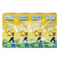 Lacnor Essentials Banana Flavored Milk 180ml x Pack of 8