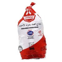 Hilal Whole Chicken 800g