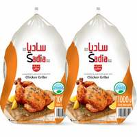 Sadia Frozen Whole Chicken 1kg x Pack of 2