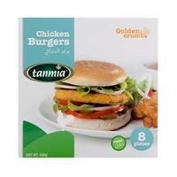 Tanmia Chicken Burgers Breaded Small 600GR