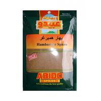 Abido Hamburger Spices Grinded 50GR