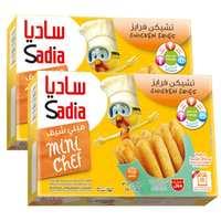 Sadia Chicken Fries 400g x Pack of 2