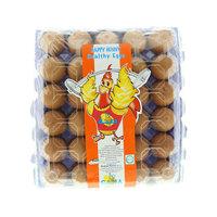 Saha Medium Eggs x Pack of 30