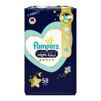 Pampers 3 premium care night diapers 7 - 11 kg x 58