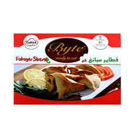 Byte Fatayer Spinach 8 Pieces 200GR