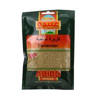 Abido Coriander Grinded 40GR