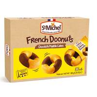 St. Michel French Doonuts Chocolate Marble Cakes 180g