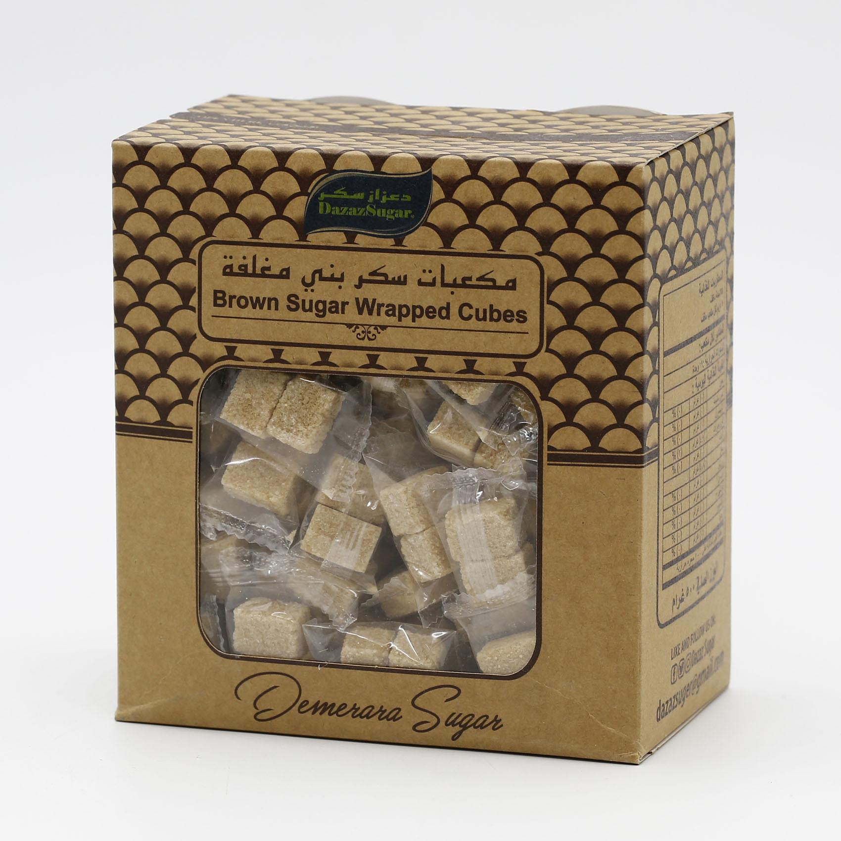 Buy Dazaz Brown Sugar Wrapped Cubes 500 G Online Shop Food Cupboard On Carrefour Saudi Arabia