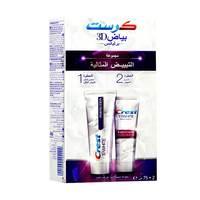 Crest 3d white brilliance toothpaste kit 75 ml × 2