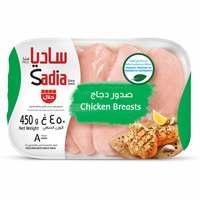 Sadia Frozen Chicken Breast 450g