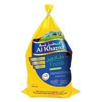 Al Khazna Fresh Whole Chicken 600g