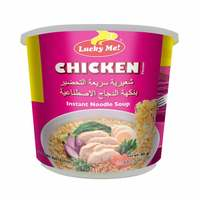 Lucky Me Instant Noodle Soup Chicken 40g